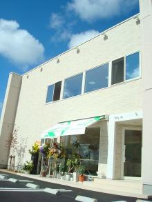 ジェムクローバー新店舗